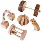 MEWTOGO 4点セット ハムスター おもちゃ 噛むおもちゃ 小動物 ペット おもちゃ ボール 一輪車 ローラー ブロック