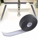 防水テープ 台所 キッチン用 コーナーテープ PVC防水素材 補修用テープ 防油 防汚 防カビ 水漏れ 隙間に対応
