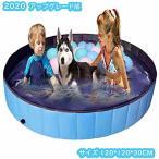 プール ペット用プール 子供用プール キッズプール キッズボールプール ペット風呂 猫用 犬用 バスタブ 空気