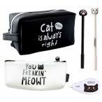 猫づくし文具5点セット 大容量猫ペンケース ポーチ シリコン素材で防水効果 ボールペン 修正テープ 化粧ポ