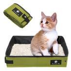 SEHOO折り畳み可能 猫のトイレ 大型 携帯便利 ポータブルトイレ ペット用品 車載にも適用 撥 水 収納可能 消臭(
