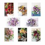 ポストカード 花の写真 8枚(8種)+おまけ1枚 セット 花屋オリジナル 花 ブーケ 花束 絵葉書 アレンジメント POST