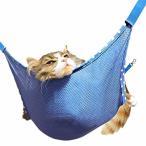 Phoenix 猫 ハンモック キャット メッシュハンモック 小動物用 通気性抜群 昼寝 日向ぼっこ ゲージ フック付 強