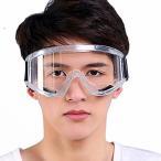 Vanky保護メガネ 軽量 透明 防曇 保護用アイゴーグル 防塵ゴーグル 花粉症