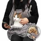MOLLXZ 猫用エプロン 犬 キャリーバッグ 抱っこ紐 猫 ペット 抱っこ用エプロン 寝袋 カンガルー いつも一緒ポケ