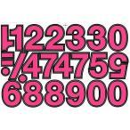 (シャシャン)XIAXIN 防水 PVC製 ナンバー ステッカー セット 耐候 耐水 数字 キャラクター 表札 スーツケース