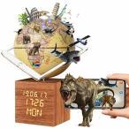 地球儀 子供 AR しゃべる地球儀 日本語 球径13cm 目覚まし時計付き 3Dで学べる 5WAY「小さな世界」 LEDライト付き