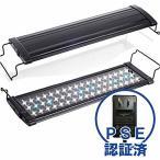 (MEOW MARKET)アクアリウムライト フラット LED ランプ LED400 6.5w 43cm〜60cm水槽 照明 防水 鮮やかに装飾 白 RGB 金魚