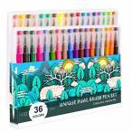 カラーペン 36色セット 両端ペン先 カラー筆ペン 水彩筆 水彩ペン マーカーペン 水性 細字太字両用 耐水 速乾