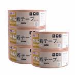 ADHES布テープ 強力テープ ガムテープ 引越し ダンボール 粘着テープ 梱包テープ 50mm×25m 5巻入り
