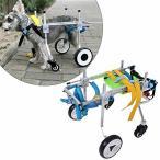 犬 車椅子 ペット車椅子 障害者ペット/犬/猫用 後ろ足 ドッグウォーカー お散歩 補助輪 散歩車 練習車 コーギ