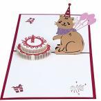 MUDOR かわいいお誕生日グリーティングカード、子供の3Dポップアップカード、猫とケーキ