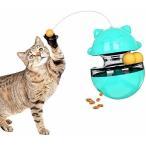 YOUKUKE 猫 犬 おもちゃ 給餌ボール おやつボール 自動給餌器 餌入れ 食器 餌食器 回転ボール タンブラー ぐるぐ