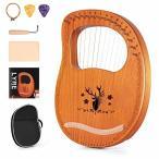 Topnaca ライアーハープ 16弦 木製竪琴 マホガニーウッド 弦楽器 調律用ハンマー 収納バッグ付き