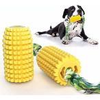 犬噛むおもちゃ ペットおもちゃ 犬歯ブラシ 知育玩具 犬猫 餌やり 運動不足対応 ストレス解消 歯ぎ清潔 丈夫