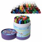 水彩筆 水彩ペン 36本 多色 アートマーカー ケース付き 美術 画材 子供用 Watercolour Marker Multi-Coloured