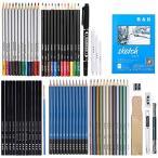 スケッチ鉛筆 71点セット BEADY デッサン鉛筆 子供や大人も適用な絵具 初心者向けの鉛筆 デッサンツール 収納