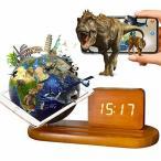 地球儀 子供 AR しゃべる地球儀 日本語 球径13cm 目覚まし時計付き 3Dで学べる AR十二大モジュール 5WAY「天空の