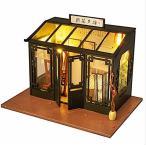 (リトルスワロー) 世界のおしゃれなショップ ミニチュア ドールハウス 模型 DIY 工作キット セット (朝花書画