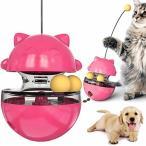 猫犬おもちゃ 自動回転 タンブラー ク漏れ食品ボール 猫ボール おやつボール 知育玩具 給餌ボール 餌入れ食