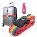 Homelax キャリーケースベルト スーツケースベルト 十字型 目立ちやすい トランクベルト ワンタッチ 旅行 旅行