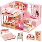 CuteBee DIY木製ドールハウス、Warm Hours 、ミニチュアコレクション、LEDライト、オルゴール、プレゼント、電池AAA