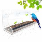 Lanscoee鳥用 バードフィーダー 吸盤 鳥用フードフィーダー ペットボトル 野鳥 窓 餌やり 餌入れ 鳥 給餌器 巣箱