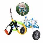 犬用車椅子 犬用2輪歩行器 ペット用 歩行器 介護 歩行器 ドッグウォーカー 補助輪 お散歩 車椅子 調節可能 障