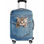 スーツケースカバー 伸縮素材 欧米風 猫 Cat キャリーバッグ カバー トランクカバー 耐久性 お荷物カバー 防塵