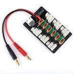 ICQUANZX XT30 並列充電ボード XT30 JST JST-PH 2.0 Powerwhoop mCPXコネクター 1S 2S 3S リポバッテリー対応