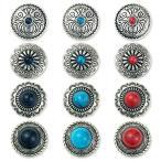 コンチョ ボタン 9個セット ターコイズ ネジ式 シルバー 25mm〜30mm デージー 唐草 レザークラフト 財布 装飾ボ