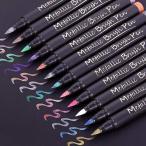 メタリックペン 筆先 12色セット Ohuhu マーカーペン 水性 0.7-6mm メタリック色 キラキラ メタリックカラー DIY サ