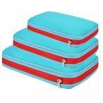 旅行用圧縮バッグ S・M・L 3点セット ファスナーで圧縮 衣類収納バッグ トラベル 圧縮ポーチ 荷物圧縮 (ブルー