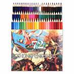 72色鉛筆セット 油性色鉛筆 カラーペン 画材セット 絵の具 アート鉛筆 塗り絵 美術 手帳 描き用 スケッチ用 プ