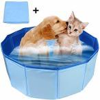 犬 プール ペット用バスグッズ バスプール バスタブ 折り畳み PVC複合素材 耐摩 防水 底面水抜き栓付き 夏 猫