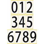 ゼッケン数字 ナンバー シール ユポ ステッカー 99K091 防水 大きい ラベル 番号 PP加工 耐候性 屋外0〜9の10種