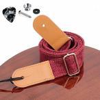 マリナの逸品 ウクレレ ストラップ ミニギターストラップ 幅3.8cm 麻綿リネン エンドピンなど必要な小物付き