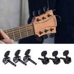 アコースティックギター用ペグ チューニングペグ 3L3R 防錆 安定性 チューナーマシンペグ ギターパーツ ブラ