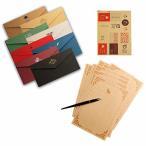 Doyeemei レターセット封筒40枚 封緘シール65枚 便箋80枚 かわいい メッセージカード封筒付き シンプル アンティ