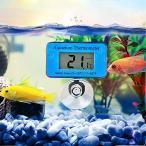 Lemonmax 水温計 デジタル 水槽 防水デジタル 高精度 水槽温度計 水族館 吸盤 温度計 金魚 熱帯魚