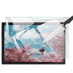 EternalStars 硬度9H Dragon Touch タブレット 10.1インチ NotePad 102フィルム 硬度9H 強化ガラス Dragon Touch タブレット 10.1