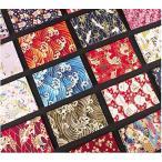 Sweetimes 綿生地 はぎれセット カットクロス 手作りキット 布 手芸 裁縫材料 ランダムセット 28×28cm 12枚入 24-1