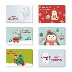カラータイプ クリスマスカード 24枚セット 多種類 クリスマスグッズ メッセージカード お祝いカード プレゼ