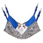 猫 ハンモック Blueekin キャットハンモック ヒモ調整可能 56cm x 46cm 耐荷重10KG 大きい ペット ベッド ねこハンモ