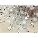 IRIZ 3D三次元小花メッシュ刺繍レース生地DIY子供服女性のドレス刺繍生地 (ホワイト)