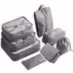 圧縮できるトラベルポーチ 8セット アレンジケース 大容量 超軽量 防水 旅行 出張 衣類収納 洗面用具入れ パ