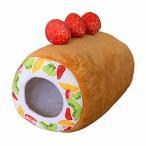 栄屋美原堂 ペットベッド ロールケーキ フルーツケーキ お菓子みたい かわいい 犬 猫 キャットハウス 小動物