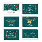 クリスマスカード 24枚セット グリーンタイプ 多種類 クリスマスグッズ メッセージカード お祝いカード プレ