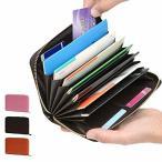 通帳ケース 通帳入れ 磁気防止 通帳8枚+銀行カード8枚収納可能 パスポートケース 大容量 RFIDスキミング防止