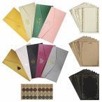 「セエダ」レターセット ツヤある封筒9枚 便箋24枚 お祝い手紙 カード シンプル アンティーク 挨拶状 ビジネ